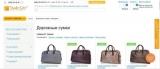 Как правильно выбрать чемодан или дорожную сумку: 3 практических Совета