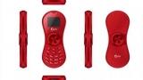 Китайцы сделали телефон в форме блесны