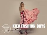 KIEV FASHION DAYS F/W 18-19: названы Дата и понятие моды-это событие