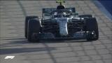 Боттас был впереди Хэмилтона и выиграл квалификацию Гран-При России