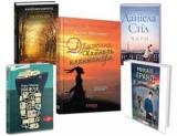Критик рекомендує: 5 книг, які вчать любові