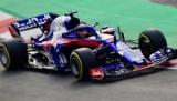 В Toro Rosso определились с датой презентации нового автомобиля