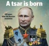 Со звездой и удочкой: Путин появился на обложке The Economist в образе царя (фото)