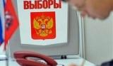 На выборах в Москве, кандидат бит члены УИК