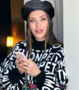 Любителям Regine Torino предполагают, что актриса беременна