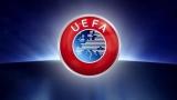 УЕФА вводит четвертой замены в футболе