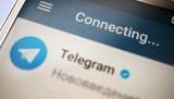 В работе Telegram произошла большая ошибка