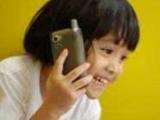 Мобильный телефон вызывает рак мозга?