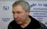 Протасов: «Чайка» может принять любые соревнования международного уровня»